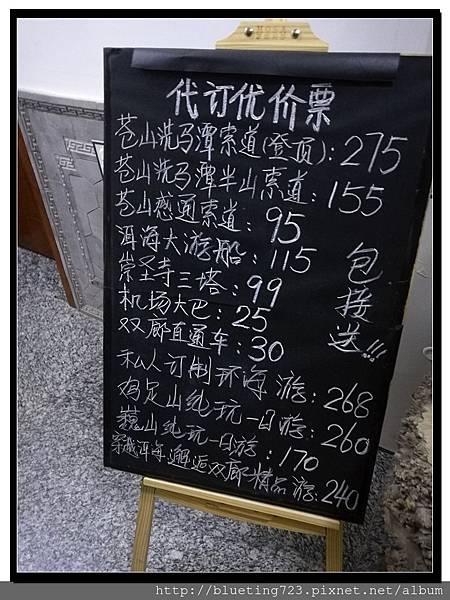 雲南大理《二十七杯酒客棧》8.jpg