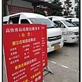雲南麗江《古城與旅遊交通》小巴 3.jpg