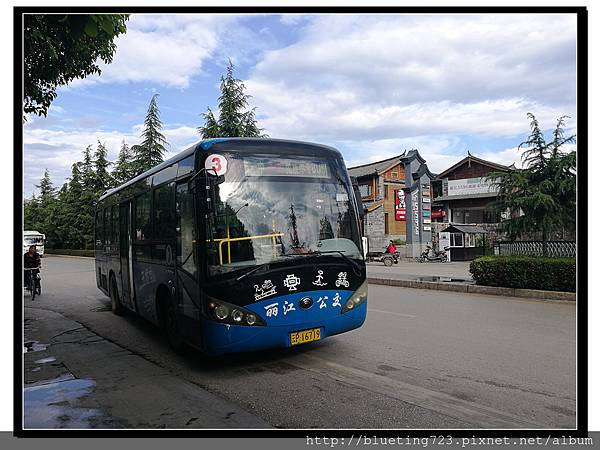 雲南麗江《古城與旅遊交通》公交車(公車) 1.jpg