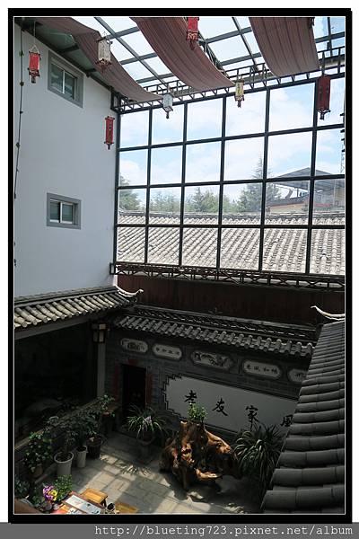 雲南麗江《恆德和精品客棧》2.jpg