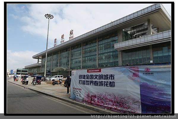 雲南《昆明火車站》2.jpg