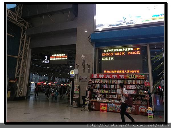 雲南《昆明火車站》7.jpg