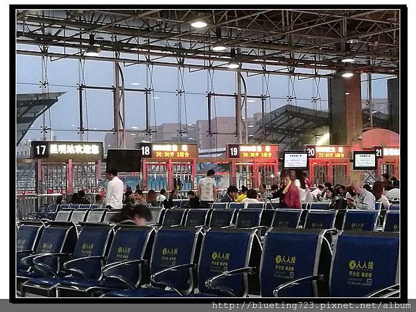 雲南《昆明火車站》9.jpg