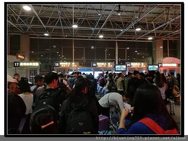 雲南《昆明火車站》10.jpg