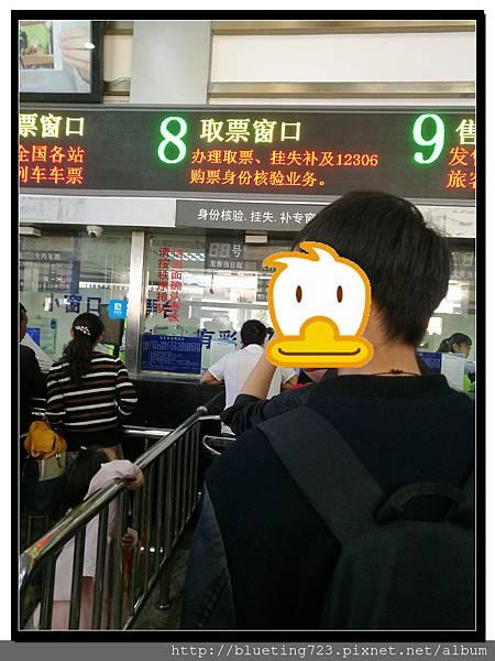 雲南昆明《火車站》售票大廳 2.jpg