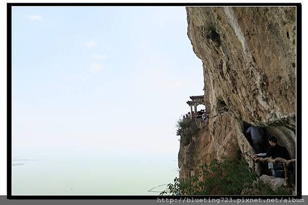 雲南昆明《西山風景區》龍門 10.jpg