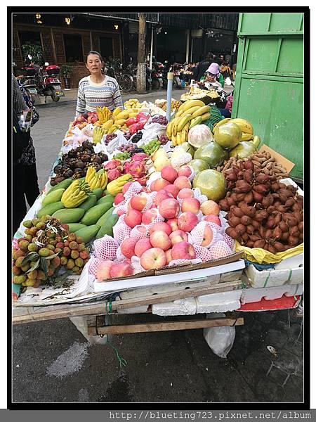 昆明《水果》1.jpg