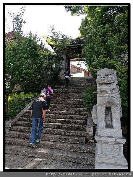 雲南《麗江古城》22 文昌宮.jpg