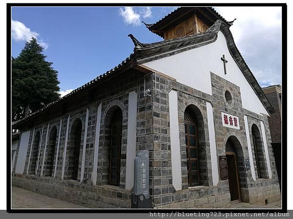 雲南《麗江古城》34 王家莊基督教堂遺址-福音堂.jpg
