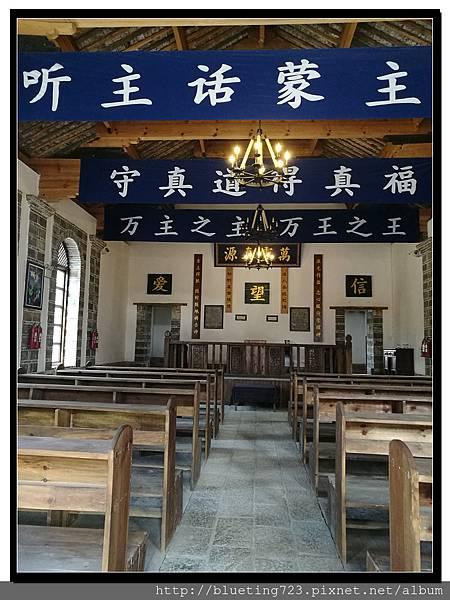 雲南《麗江古城》35 王家莊基督教堂遺址-福音堂.jpg