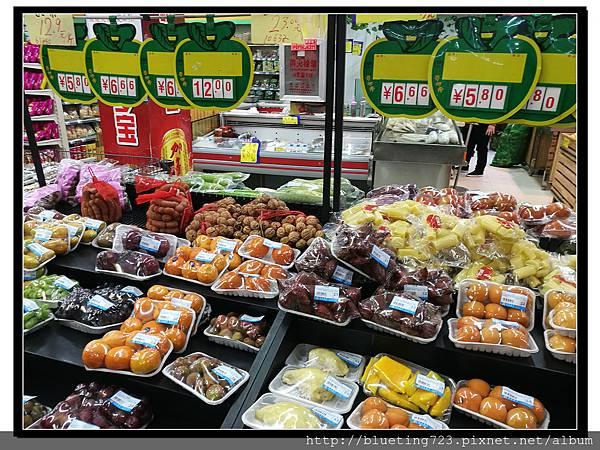 雲南麗江《麗龍超市》2.jpg