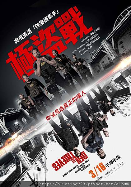 《極盜戰》 Den of Thieves