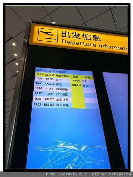 鄭州《新鄭機場》2.jpg