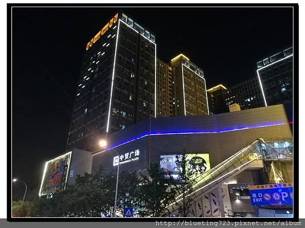 西安《中貿廣場》1.jpg