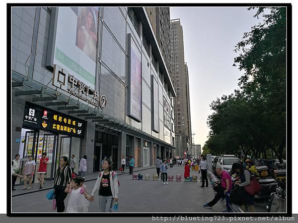西安《中貿廣場》2.jpg
