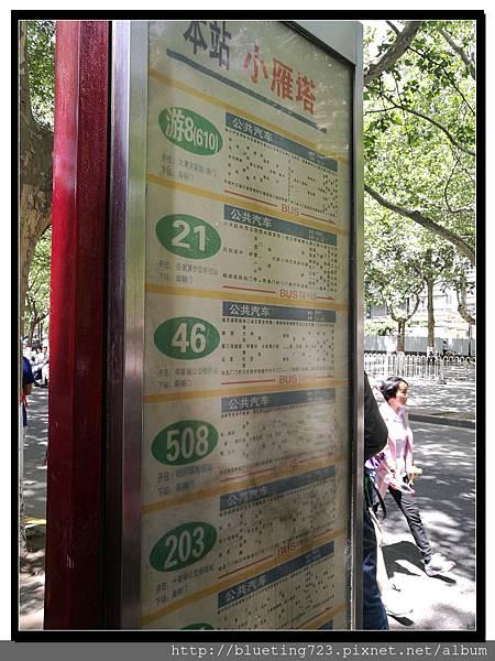 《西安公交車》2.jpg