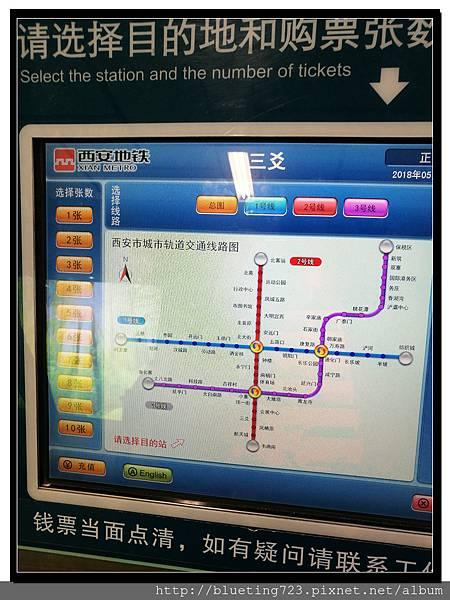 《西安地鐵》2.jpg