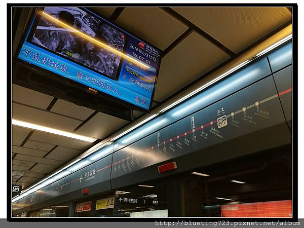 《西安地鐵》3.jpg
