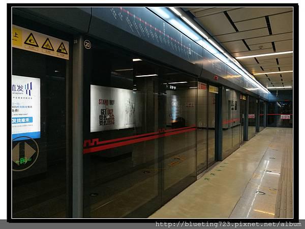 《西安地鐵》4.jpg