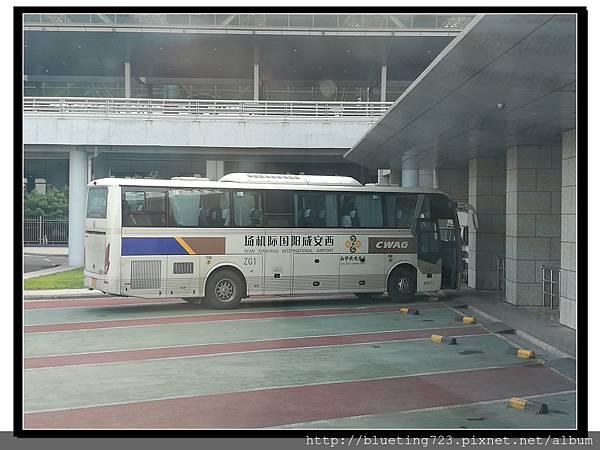 西安《機場巴士》5.jpg