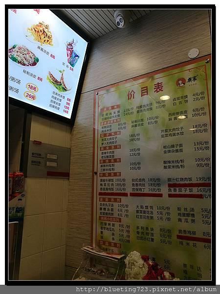 西安《樊家臘汁肉夾饃》3.jpg
