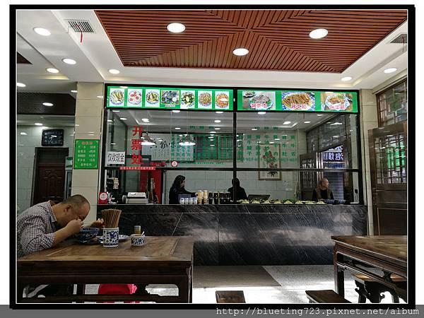 西安《回民街》老白家水盆羊肉 2.jpg