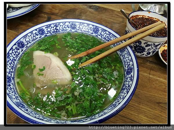 西安《回民街》老白家水盆羊肉 4.jpg