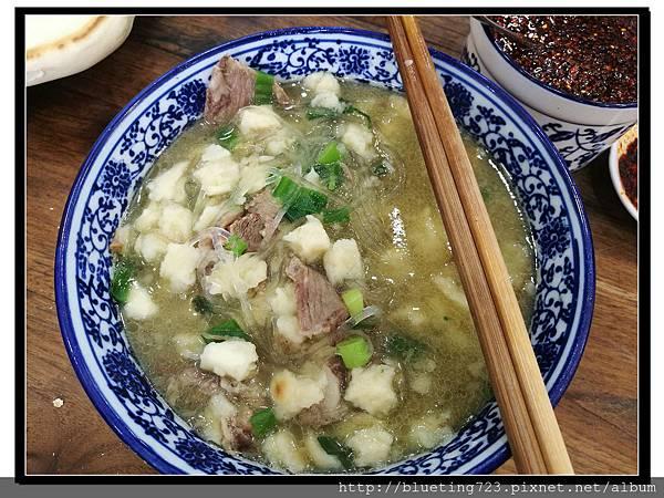 西安《回民街》老白家水盆羊肉 7.jpg