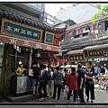 西安《回民街》東南亞曾瓦糕 1.jpg