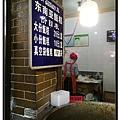 西安《回民街》東南亞曾瓦糕 2.jpg