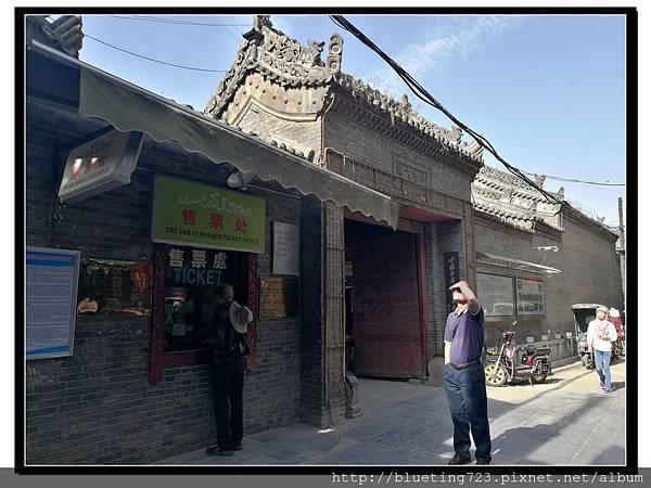 西安《回民街》大清真寺.jpg