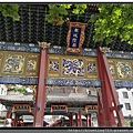 西安《回民街》都城隍廟 1.jpg