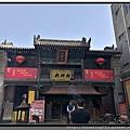 西安《回民街》都城隍廟 4.jpg
