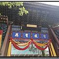 西安《回民街》都城隍廟 7.jpg