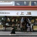 西安《上味 早餐料理中心》1.jpg