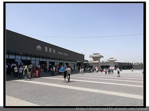 西安《秦始皇兵馬俑博物館》2.jpg