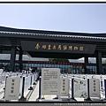 西安《秦始皇兵馬俑博物館》4.jpg