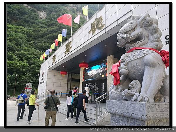 陜西華陰《華山》西峰索道-售票大廳1.jpg