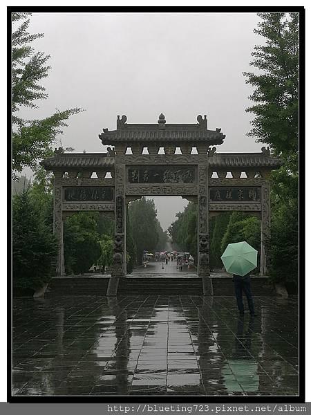 河南洛陽《少林寺》5.jpg