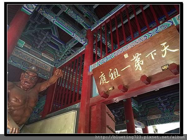 河南洛陽《少林寺》11.jpg