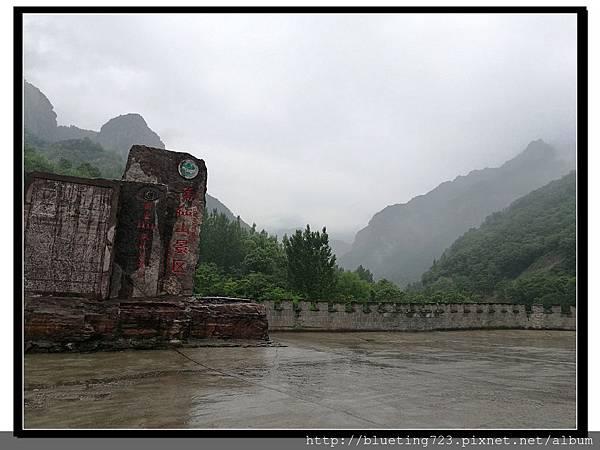 河南輝縣《萬仙山景區》郭亮村11.jpg