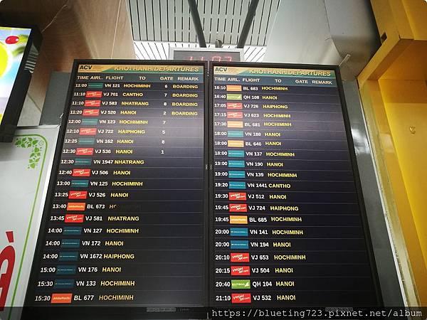 峴港機場2.jpg