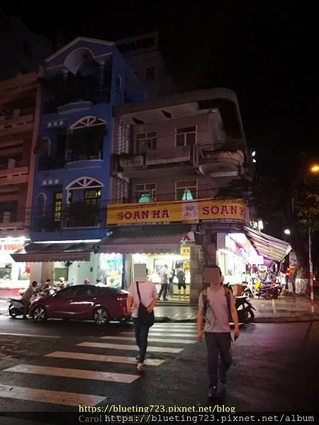峴港韓市場 - 換匯2.jpg