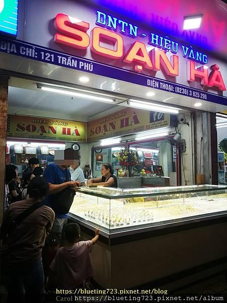 峴港韓市場 - 換匯1.jpg