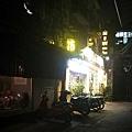 越南‧河內《Noble & Swan Boutique Hotel 諾伯史旺精品酒店》5.jpg