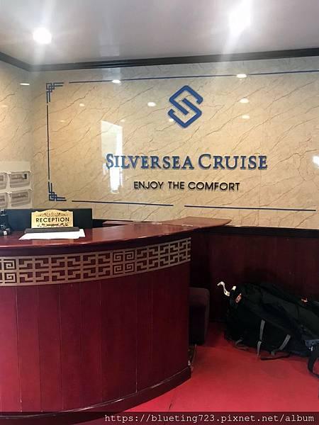 越南‧下龍灣Halong Bay《SilverSea Cruise銀海郵輪》6.jpg