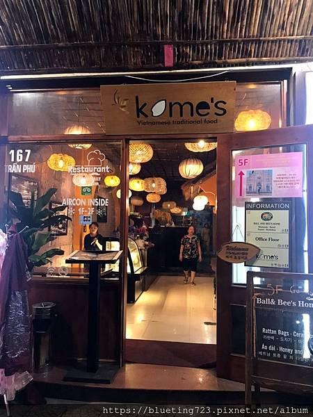 越南峴港《kome's》1.jpg
