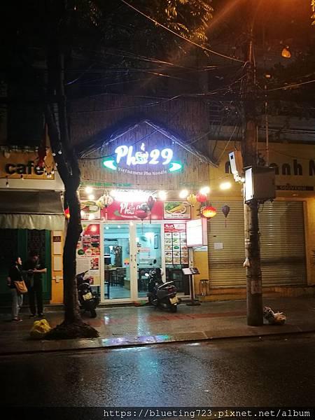 越南峴港《Pho29》1.jpg