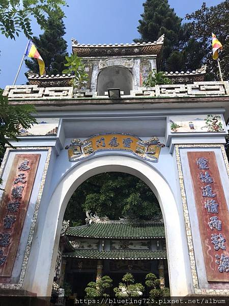 越南峴港《五行山》10.jpg