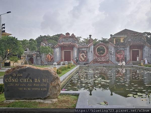 越南‧會安Hoi An《會安古城》The Ba Mu Temple Gate 1.jpg
